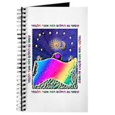 Yosef's Dream Journal