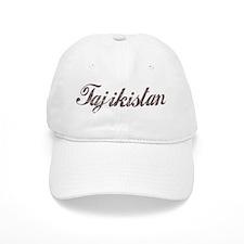 Vintage Tajikistan Baseball Cap