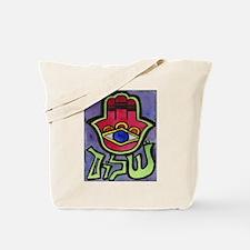 HAMSA SHALOM #1 Tote Bag