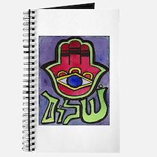 HAMSA SHALOM #1 Journal