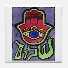 HAMSA SHALOM #1 Tile Coaster