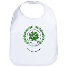 Comoros Coat of Arms Bib