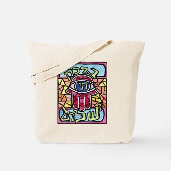 BlessingShalom Tote Bag