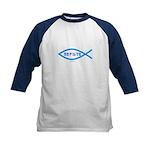 Gefilte Fish Jewish Kids Baseball Jersey