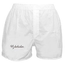 Vintage Uzbekistan Boxer Shorts