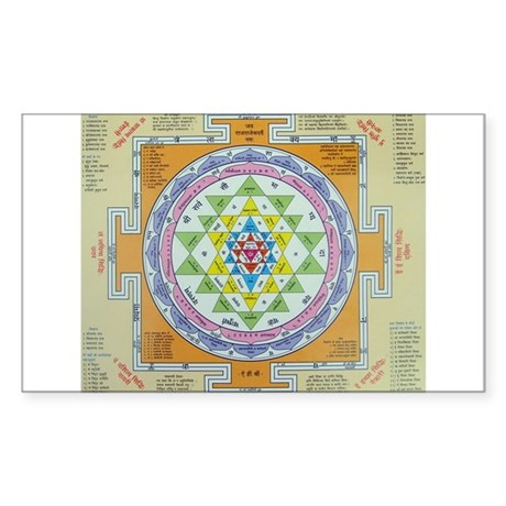 Yantra ji Rectangle Sticker