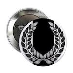 Meridies Button