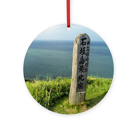 Ishigaki North Ornament (Round)