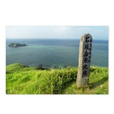Ishigaki North Postcards (Package of 8)