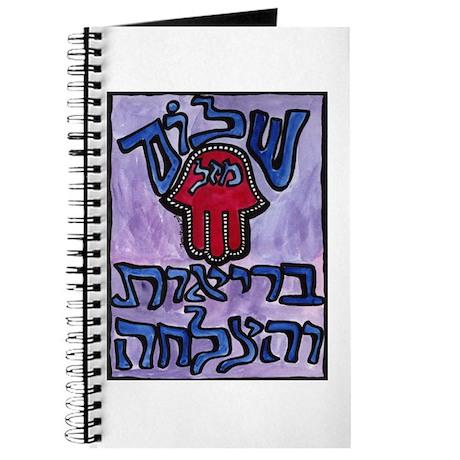 Full Blessings Hamsa Journal