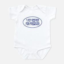 Kosher for Passover - Infant Bodysuit