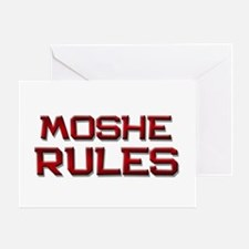 moshe rules Greeting Card