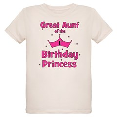 Great Aunt of the 1st Birthda T-Shirt