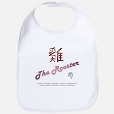 The Rooster Bib