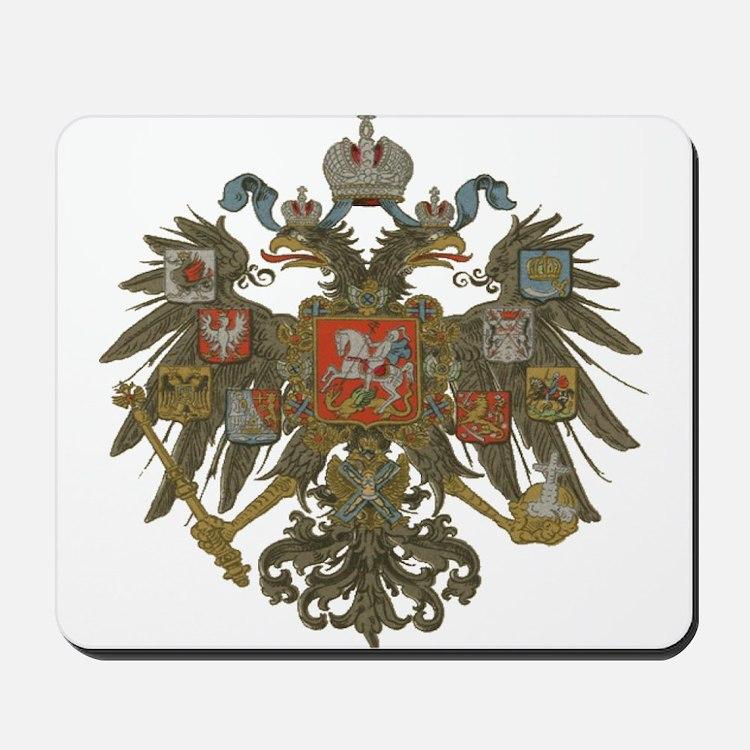 Romanov Dynasty Mousepad