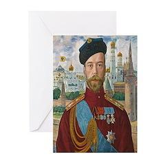 Tsar Nicholas II Greeting Cards (Pk of 20)
