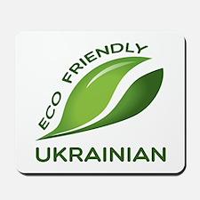 Eco Friendly Ukrainian Mousepad