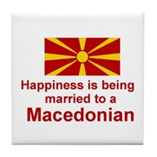Happily Married To Macedonian Tile Coaster
