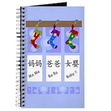 Family Christmas Stockings (female) Journal