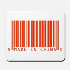 Made in China UPC Commodatee Barcode Mousepad