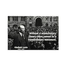 USSR Foundation Lenin Rectangle Magnet