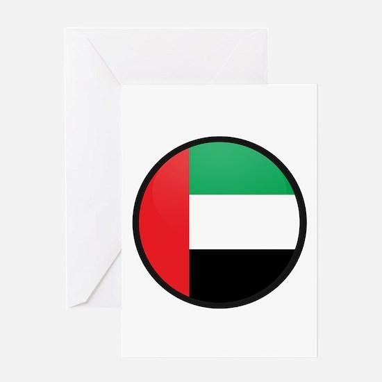 UAE Greeting Card
