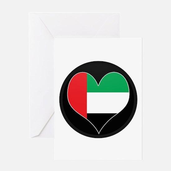 I love UAE Flag Greeting Card