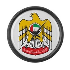 UAE Coat of Arms Large Wall Clock