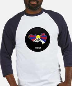 Flag Map of tibet Baseball Jersey