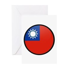 taiwan Greeting Card