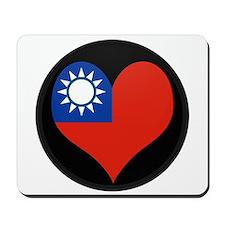 I love taiwan Flag Mousepad