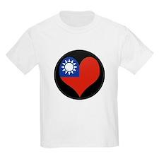 I love taiwan Flag T-Shirt