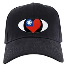 I love taiwan Flag Baseball Hat