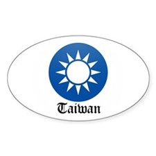Taiwanese Coat of Arms Seal Oval Decal