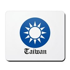 Taiwanese Coat of Arms Seal Mousepad