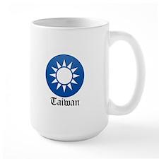 Taiwanese Coat of Arms Seal Mug