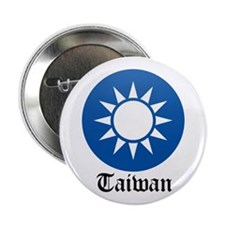 """Taiwanese Coat of Arms Seal 2.25"""" Button"""