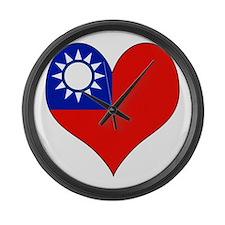 I Love taiwan Large Wall Clock