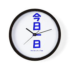 ODAT Wall Clock