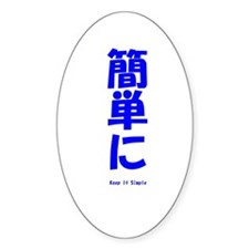 Keep It Simple Oval Decal