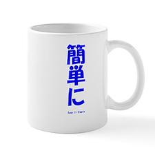 Keep It Simple Small Mug