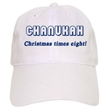 Chanukah - Christmas X8 Baseball Cap