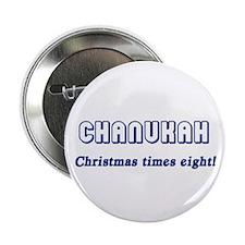 Chanukah - Christmas X8 Button