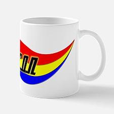 Jaron's Power Swirl Name Mug