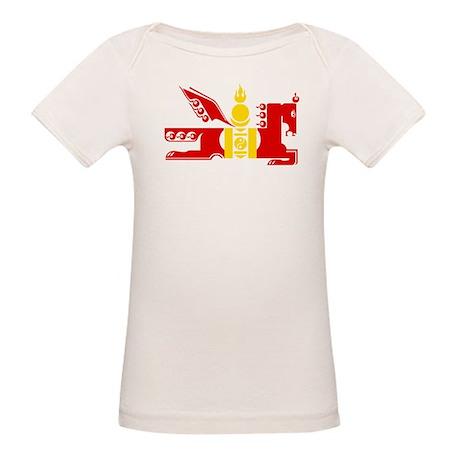 Mongol Horse Organic Baby T-Shirt