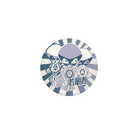 Alien Mascot Mini Button
