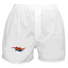 Corbin's Power Swirl Name Boxer Shorts