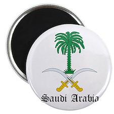 Saudi Coat of Arms Seal Magnet