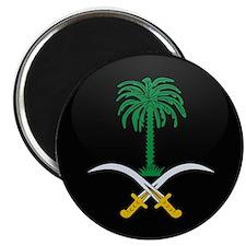 Coat of Arms of Saudi Arabia Magnet