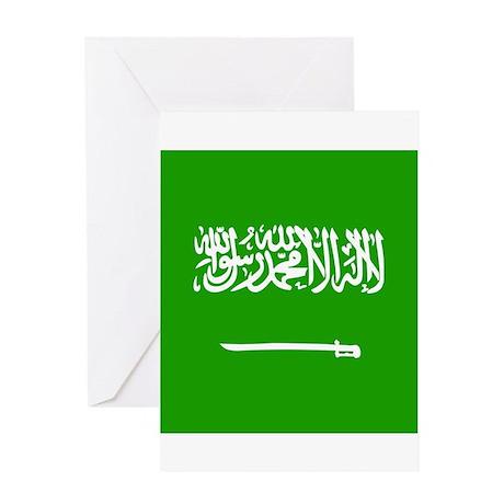 Saudi Greeting Card